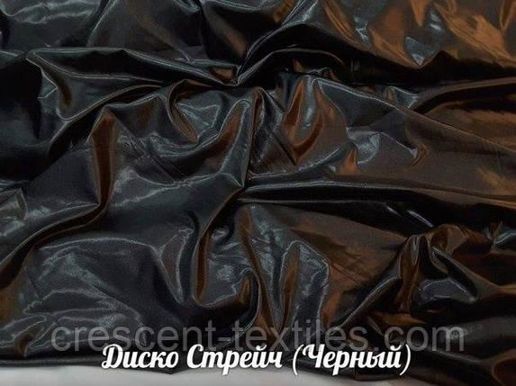 Біфлекс Диско (Лайкра) Чорний, фото 2