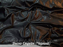 Бифлекс Диско (Лайкра) Черный