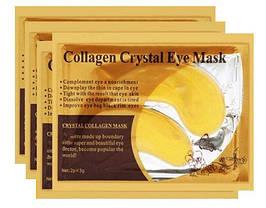 Коллагеновая маска - патч под глаза Collagen Crystal Eye Mask Gold, гидрогелевые патчи с био-золотом, лифтинг