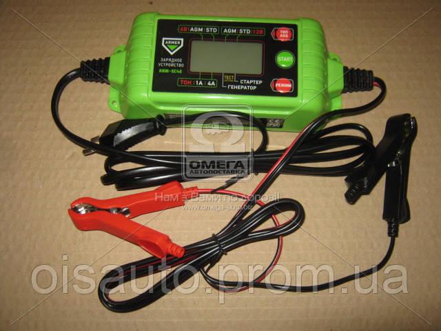 Зарядное устройство 4.2 Amp 6/12V микропроцессор, 10-ступ. зарядки с тестером