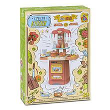 Игровой набор Сучасна Кухня Fun game с музыкальными и световыми эффектами, 29 аксессуаров SKL11-221032