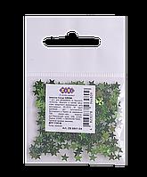 Блестки (Глитер) ЗВЕЗДОЧКИ Зеленые 1г. в кульке ZB.6801-04 ZiBi