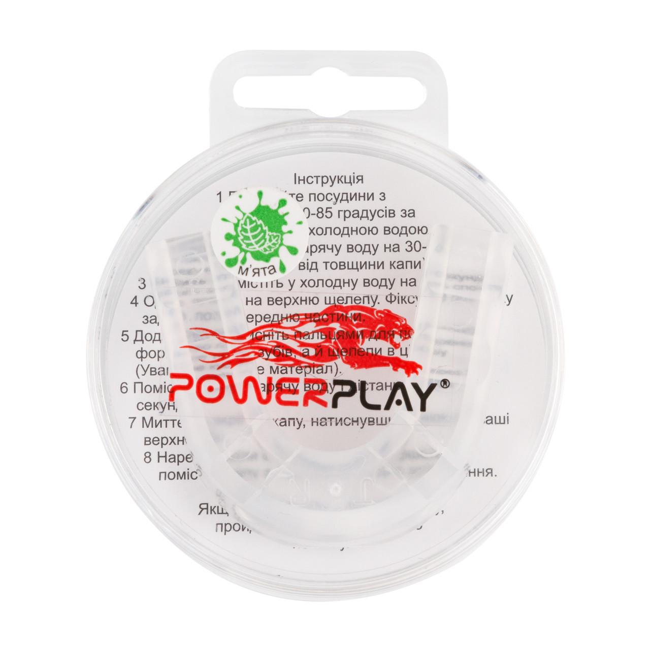 Капа боксерская PowerPlay JR прозрачная-MINT 3306 SKL24-190115