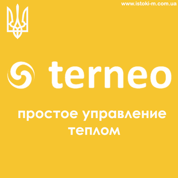 терморегуляторы terneo_терморегулятор для конвектора_терморегулятор для инфракрасной панели_терморегулятор для теплого пола_программируемые терморегуляторы_механические терморегуляторы