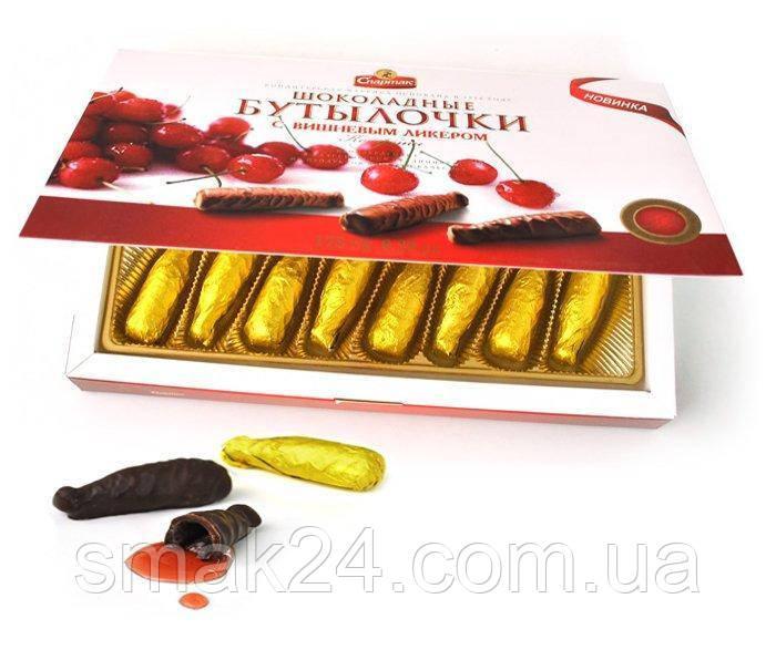 Шоколадные конфеты бутылочки  с вишневым ликером Спартак 178г Беларусь
