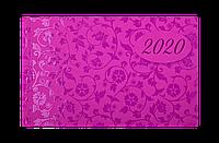 Еженедельник карманный датированный 2020 VINTAGE, 128 стр., фиолетовый