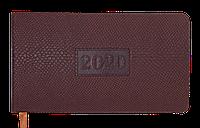 Еженедельник карманный датированный 2020 AMAZONIA, 136 стр., коричневый