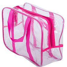 Компактная сумка в роддом, для игрушек Organize, розовый SKL34-176372