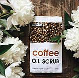 Кофейный скраб для тела Hillary Coffee Oil Scrub, 200 гр SKL13-131377, фото 3