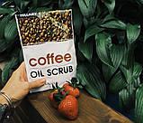 Кофейный скраб для тела Hillary Coffee Oil Scrub, 200 гр SKL13-131377, фото 4