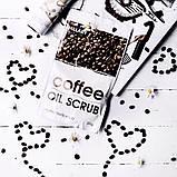 Кофейный скраб для тела Hillary Coffee Oil Scrub, 200 гр SKL13-131377, фото 5
