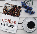 Кофейный скраб для тела Hillary Coffee Oil Scrub, 200 гр SKL13-131377, фото 6