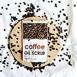 Кофейный скраб для тела Hillary Coffee Oil Scrub, 200 гр SKL13-131377, фото 7