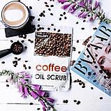 Кофейный скраб для тела Hillary Coffee Oil Scrub, 200 гр SKL13-131377, фото 9