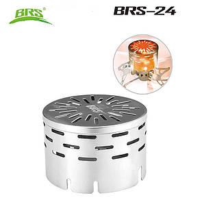 Туристический обогреватель-рассеиватель BRS-24 для газовых плит, горелок Стакан. Туристичний газовий обігрівач