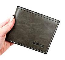Мужское портмоне кошелек Baellerry, Серый (Видео обзор в описании)