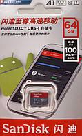 Карта памяти SanDisk ultra microSDHC UHS-I 64Gb class10 100% оригинал