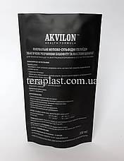 Пакет Дой-Пак 50г 100х170 с печатью, фото 3