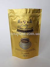 Пакет Дой-Пак золото 130х200 с печатью в 3 цвета, фото 2