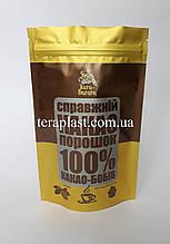 Пакет Дой-Пак золото 130х200 с печатью в 3 цвета