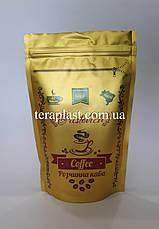 Пакет Дой-Пак золото 130х200 с печатью в 3 цвета, фото 3