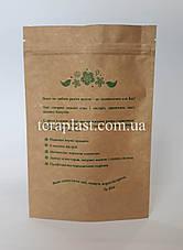 Пакет Дой-Пак крафт 150г 130х200 с печатью в 2 цвета, фото 3