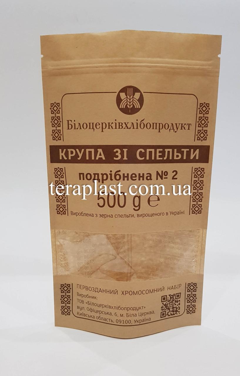 Пакет Дой-Пак крафт 150г 130х200 с печатью в 2 цвета