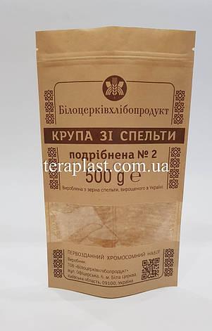 Пакет Дой-Пак крафт 150г 130х200 с печатью в 2 цвета, фото 2