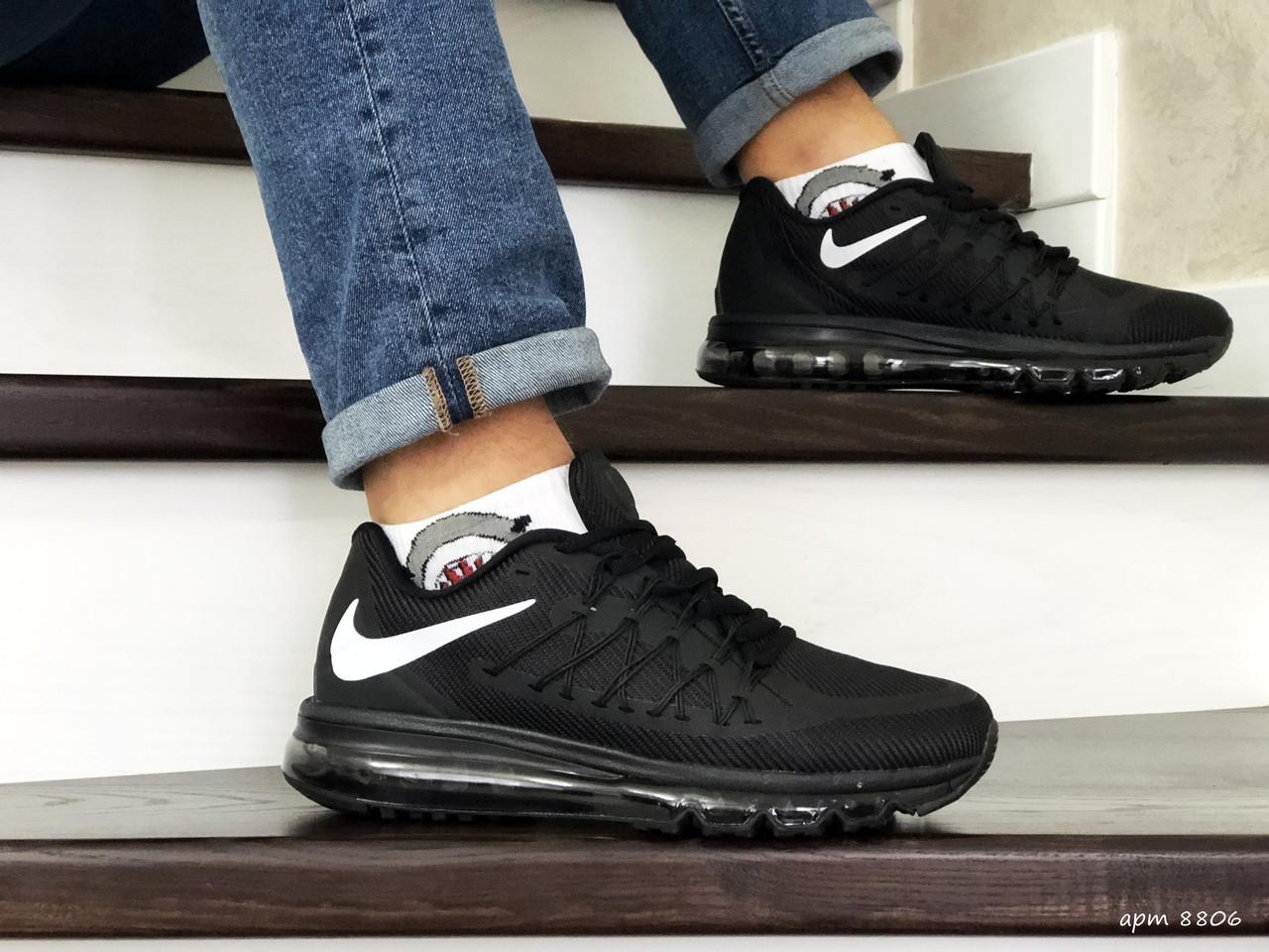 Чоловічі кросівки Nike Air Max 2015,чорно-білі