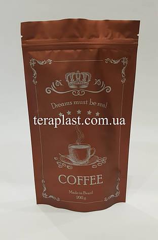 Пакет Дой-Пак коричневый 130х200 с печатью, фото 2