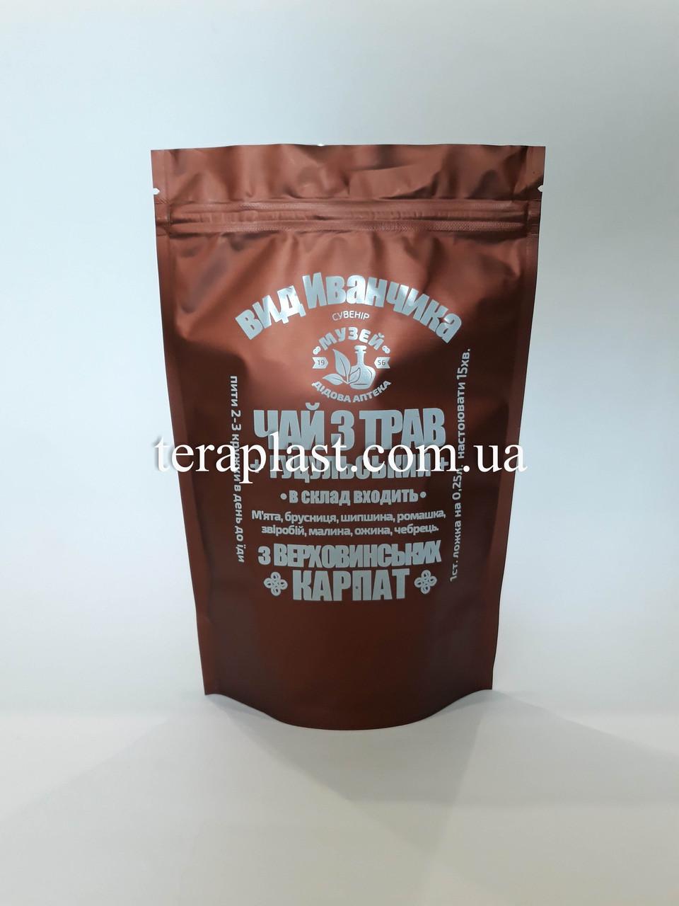 Пакет Дой-Пак коричневый 130х200 с печатью