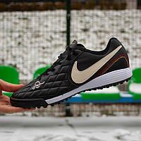 Сороконожки Nike Tiempo Legend VII Pro R10 TF (39-45)