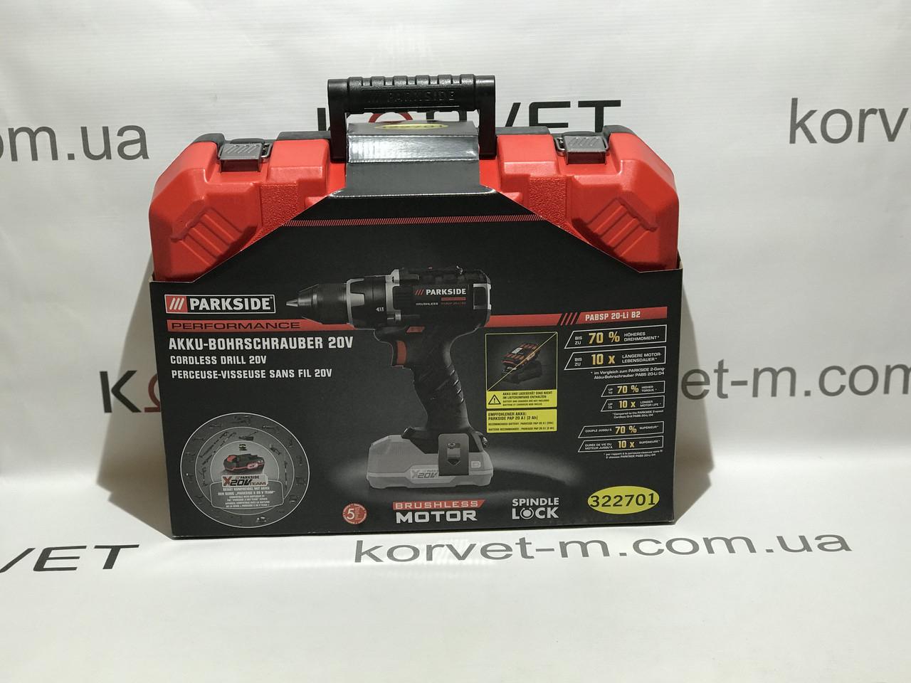 Безщеточный аккумуляторный шуруповерт Parkside Perfomance PABSP 20 Li