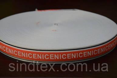 Киперная лента (полиэстэр) 2.5 см. № Nice/25 (UMG-1974)