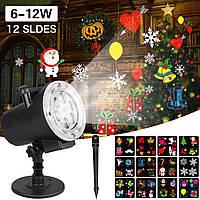 Лазерный проектор Star Shower 12 слайдов Новогодний празничный Slide Show Крутящийся  PR-12