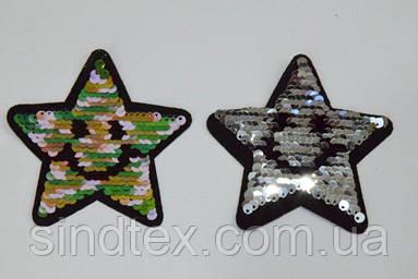 Аппликация перевертышь LUX № Звезда MIX/S/2 (UMG-0004)