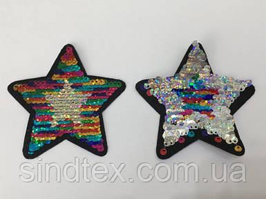 Аппликация перевертышь LUX № Звезда MIX/S (UMG-0003)