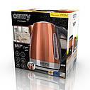 Электрочайник металлический 1.7l Camry CR 1271, фото 6