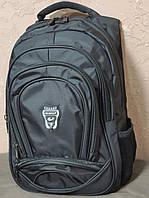 Рюкзак черный городской прочный (Турция)