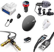 Беспроводные зарядки / Зарядные устройства / Кабели / Переходники / Адаптеры / Микрофоны