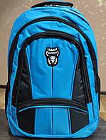 Городской рюкзак синий красивый прочный(Турция)