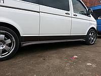 Боковые пороги Спорт (под покраску) Volkswagen T5 Transporter 2003-2010 гг.