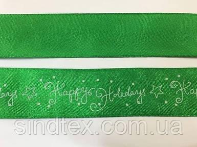 Лента атласная с орнаментом 2,5 см. №  Happy Holidays 19 (UMG-1181)