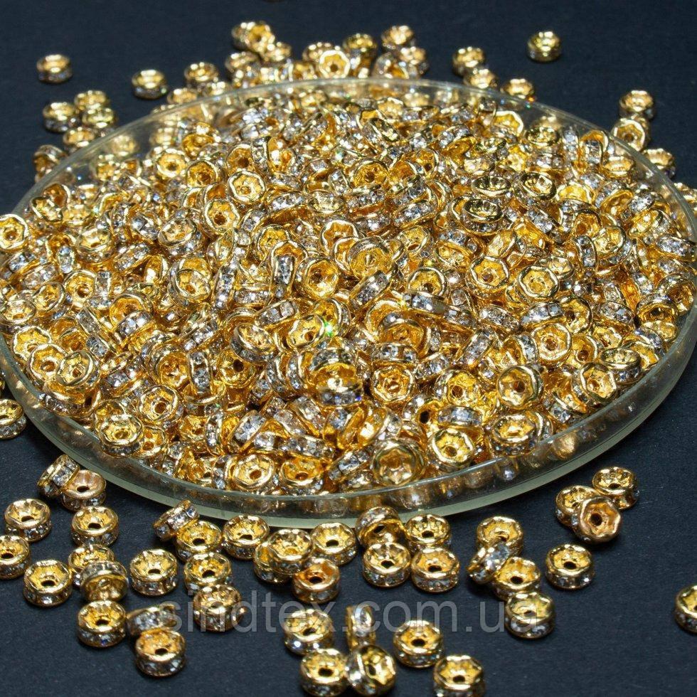 (45-50 штук) Бусины разделители со стразами. D-4мм Цвет золото + стразы прозрачные (сп7нг-1675)