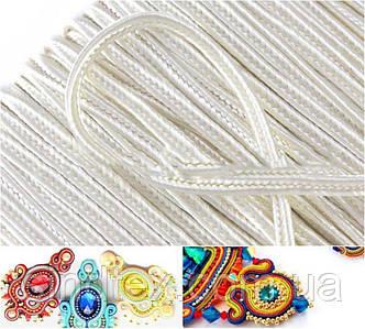 (38-40 метров) Сутажный шнур, сутаж  (ширина 3мм)  Цвет - Айвори (чуть теплее белого) (сп7нг-0298)