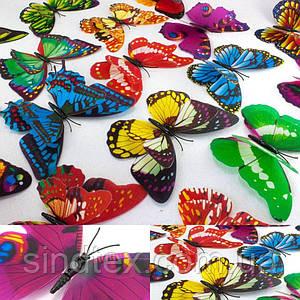 (10шт) 3D Бабочки с магнитом БОЛЬШИЕ двойные ≈12х9см Цвета-МИКС с блеском! (сп7нг-0344)
