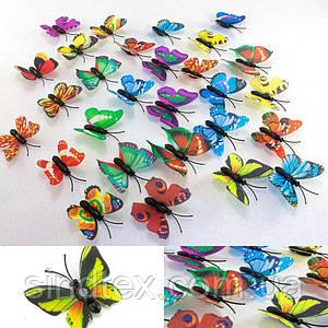 (10шт) 3D Бабочки с магнитом МАЛЕНЬКИЕ ОДИНАРНЫЕ ≈4,5х3,5см Цвета-МИКС с блеском! (сп7нг-0324)