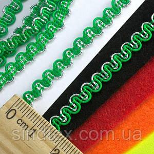 """(20 метров) Тесьма """"Змейка"""" с люрексом (ширина 5мм) Цвет-Зелёный (сп7нг-0444)"""