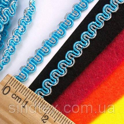 """(20 метров) Тесьма """"Змейка"""" с люрексом (ширина 5мм) Цвет-Голубой (сп7нг-0445), фото 2"""