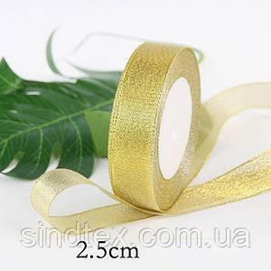 Лента парча 2,5 см  бунт - 23 метра, цвет золото (сп7нг-3080)